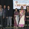 செம்மண் இரவு 2013 இல் இடம்பெற்ற சிறப்பு நிகழ்வு.