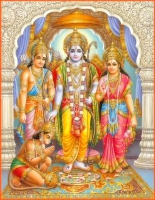 Ramajanm