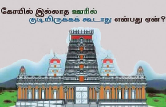 temple_city_002.w540